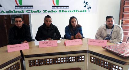 لقاء صحفي لفريق اشبال زايو لكرة اليد اناث حول الوضعية المعاشة ماديا