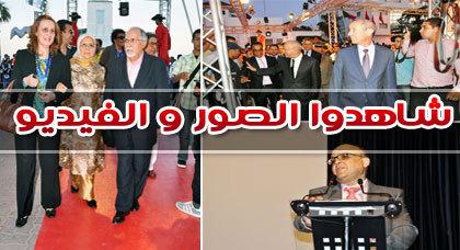 افتتاح مهرجان السينما والذاكرة المشتركة بالناظور على إيقاع التكريم والشهب الاصطناعية