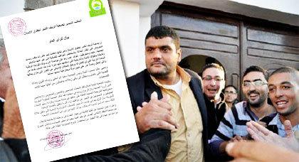 """جمعية """"الشرامطي"""" تخرج عن صمتها وتؤكد مواصلة نضالها رغم متاهات القضاء"""