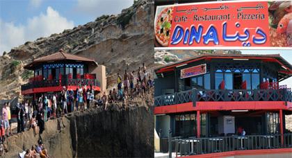 """إفتتاح مقهى ومطعم """"دينا"""" ببلدية رأس الماء بموقع استراتيجي وجودة عالية وأثمنة مناسبة"""
