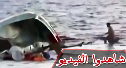 بالفيديو.. سفينة صينية تغرق قارب صيد فيتنامي في المـياه المتنازع عليه بين البلدين