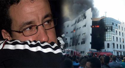"""احترق """"السوبير مارشي"""" وما ذا بعد وما الذي حدث ؟ لكِ السلام يا مدينتي ... ولك العزاء !!!"""