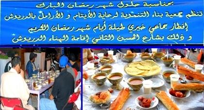 جمعية بناء التنموية بالدريوش تنظم مائدة الرحمن للإفطار الجماعي وتحيي من خلالها قيم التكافل بالمجتمع