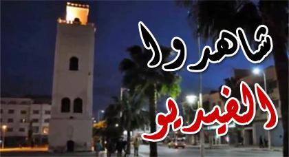 بالفيديو.. أهم الصور والمشاهد والأمكنة للتعريف بمدينة الناظور