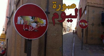 صورة اليوم : إعلان يحجب إحدى أعمدة التشوير بالناظور