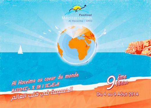 """الدورة التاسعة للمهرجان المتوسطي بالحسيمة تحت شعار """"الحسيمة في قلب العالم"""""""