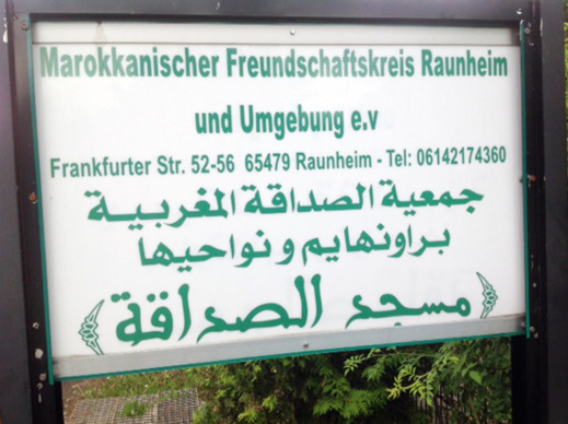 بالفيديو: مشروع بناء مسجد بمدينة راونهايم الألمانية