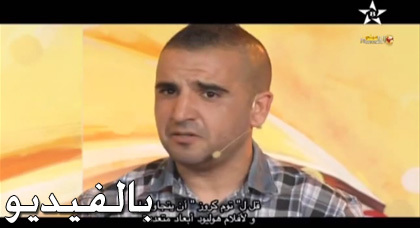 """الكوميدي """"منير بويذونان"""" يبدع في سكيتش فكاهي على القناة الأمازيغية"""