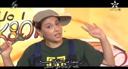 """هيام لمسيسي في دور """"أحمد الرجولة"""" الفكاهي على قناة الأمازيغية"""