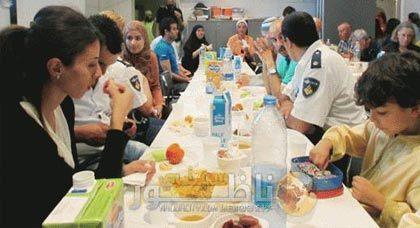 إفطار رمضاني فـي أمستردام