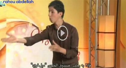 """الكوميدي اليافع """"صلاح الدين القادوري"""" يبصم بالفكاهة على عرض له بالقناة الأمازيغية"""