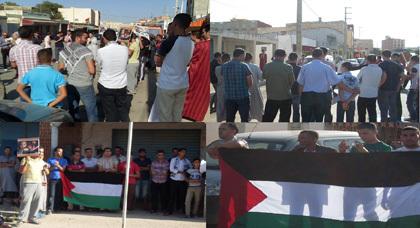 وقفة احتجاجية بقاسيطة بإقليم الدريوش تضامنا مع الشعب الفلسطيني