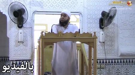 نجيب الزروالي يتحدث في خطبة الجمعة عن تارك الصلاة بعد رمضان