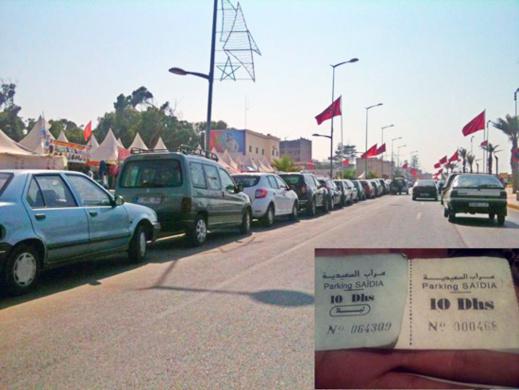 كارثة مواقف السيارات بالسعيدية
