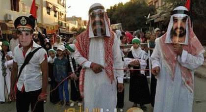 مسيرة حاشدة بزايو لنصرة الشعب الفلسطيني في قطاع غزة