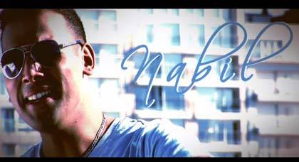 """نبيل تشيونو يبدع في إصدار أغنية """"حسدانيي يودان"""" باللهجة الريفية"""