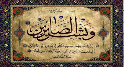 تعزية في وفاة الزميل محمد بوحجار