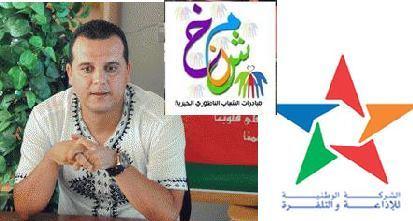 """رئيس جمعية مبادرات الشباب الناظوري في برنامج """"مع الحدث"""""""