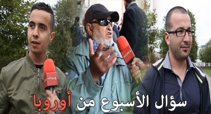 من قلب حي شخيلدرفايك بدنهاخ: مغاربة يتحدثون عن العنصرية التي يواجهونها بالمجتمع الهولندي
