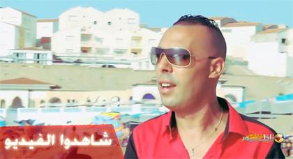 """الفنان المغربي """"سفيان بوسعيدي"""" يطلق فيديو كليب جديد"""