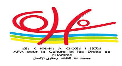 بيان جمعية أفا للثقافة وحقوق الإنسان بشأن خروقات تدريس الأمازيغية