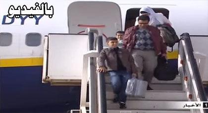 أبناء الجالية يحلون بمطار العروي للاحتفال بعيد الأضحى وسط العائلة والأحباب