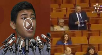 الناظوري محمد أمين يتحدث عن البرلمان في بودكاست جديد