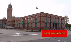 فيديو.. حول أكبر مسجد مغربي بجنوب هولندا
