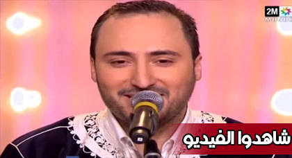 المنشد أحمد بوطالب يشدوا بالريفية في برنامج شذى الألحان