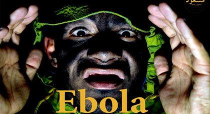شاهدوا.. إيبولا يخاطبكم