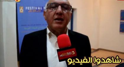 الدّكتور فاضِل الجَاف: هُناك شُعور دائِم بوُجود أواصر ثقافيّة بين الكُرد والأمَازيغ