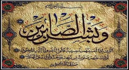 خالص العزاء لأخينا وعلي محمد في وفاة والده الكريم