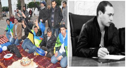 السنة الأمازيغية الجديدة بين الحدث التاريخي ودلالاته وضرورة الاعتراف السياسي