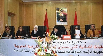 ناظوريات يشاركن في ندوة دعم القيادات النسائية بوجدة