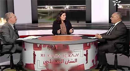البركاني و مضيان يناقشان الإنتخابات الجماعية المؤجلة على قناة ثمازيغيت