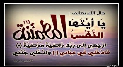 مكتب فدرالية العمال والتجار المغاربة بهولندا يُعزّي في وفاة المرحوم البوعيشي عبد القادر