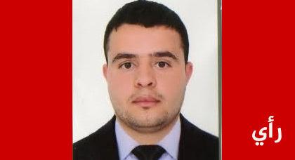 قطاع التربية والتعليم حرز الأمة وسر النهضة.. نبش في حفريات الذاكرة التربوية المغربية