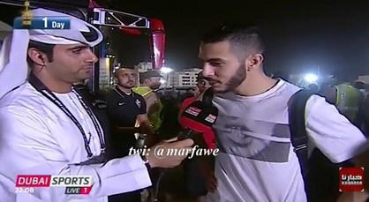 أسامة السعيدي لصحفي قناة دبي الرياضية أنا لا أتحدث العربية