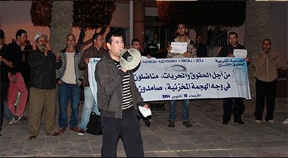 الجمعية المغربية لحقوق الإنسان تطالب بتسريع البحث في وفاة الحسين بالكيلش
