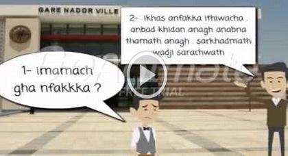 مقطع من فيديو للرسوم المتحركة بالأمازيغية حول استغلال الشباب في الانتخابات