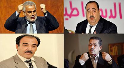 من يوقف مهزلة الخطاب السياسي في المغرب؟