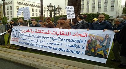 رأي: عن أزمة النقابة والعمل النقابي بالمغرب
