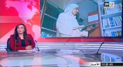 روبورتاج حول المرشدات الدينيات بالحسيمة على القناة الثانية