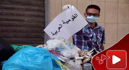 الزبل اللي فيك فيديو يهاجم فيه زناي القومية العربية