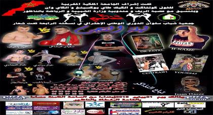 جمعية شباب سلوان تنظم النسخة الرابعة من الدوري الوطني الاحترافي