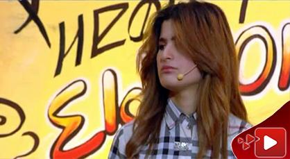 إبنة الناظور اسلام عريف في عرض كوميدي على الشاشة الأمازيغية