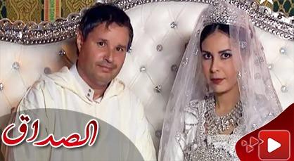 القناة الثامنة تعرض فيلم الصداق الناطق بالريفية