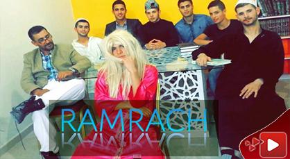 جحا ندشار ذْ رمراش فيلم قصير لهوّاة شباب من الناظور يتمحور حول الهجرة