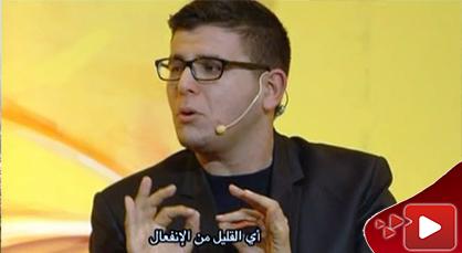 إبن الناظور وليد الحدادي في عرض كوميدي ساخر على الشاشة الأمازيغية