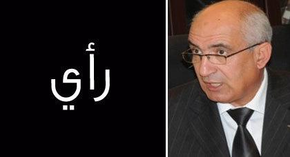 غساسة... أو من هنا مر أبو عبد الله الصغير